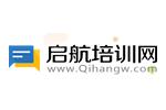 上海推荐靠谱的雅思培训机构